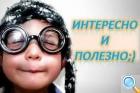 Экскурсии для организованных групп дошкольников в Санкт-Петербурге