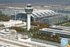 VIP сервис аэропорта Мюнхена