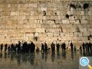 Тур: Weekend в Тель-Авиве. Стена плача