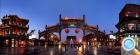 Императорский Пекин