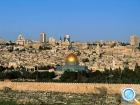 Классический Израиль