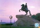 Свидание с Петербургом