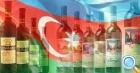 В гости к виноделам Азербайджана