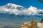 Гостеприимная Армения